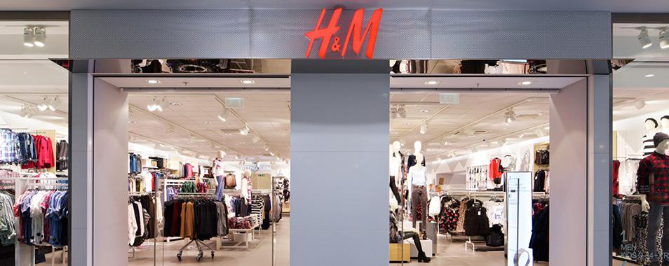 h&mputney-store-heros-954x38016 (1)
