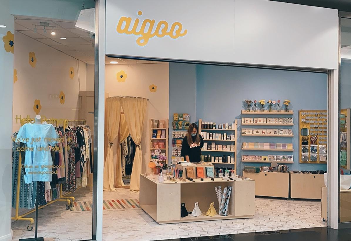 Aigoo Store Putney